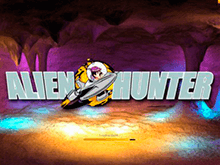 Игровой атомат Alien Hunter