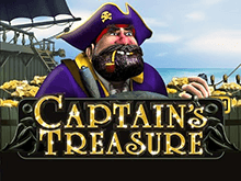 Игровой атомат Captain's Treasure