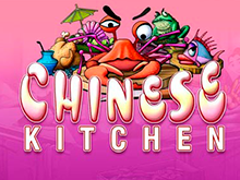 Игровой атомат Chinese Kitchen