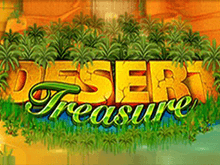 Игровой атомат Desert Treasure