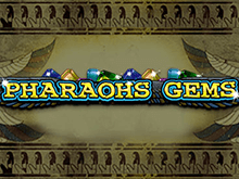 Игровой атомат Pharaohs Gems